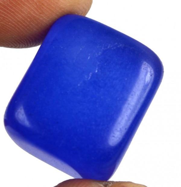 """ספיר Sapphire מלוטש לשיבוץ 47.25 קרט (אפריקה) מידה: 13*16*19 מ""""מ"""