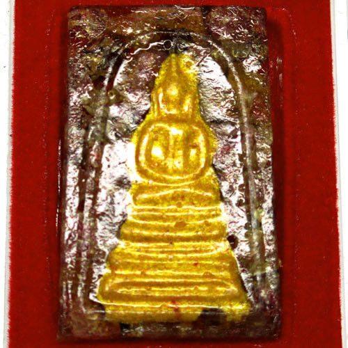 רובי Ruby אודם מפוסל בתבנית אפריקה חרוט עבודת יד בודהה + אריזה מהודרת 50.40 קרט