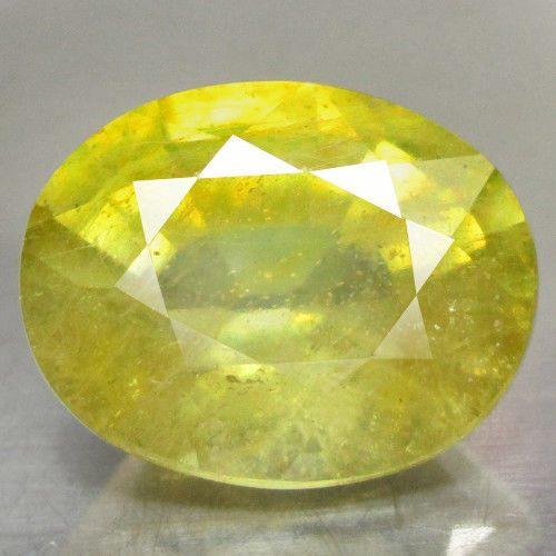 ספיר צהוב Sapphire מלוטש לשיבוץ אפריקה במשקל: 2.29 קרט